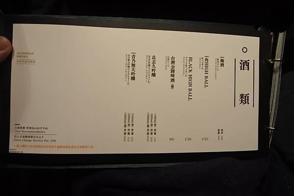 台中市屋馬燒肉國安店 (29).JPG