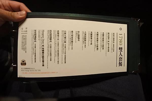 台中市屋馬燒肉國安店 (30).JPG