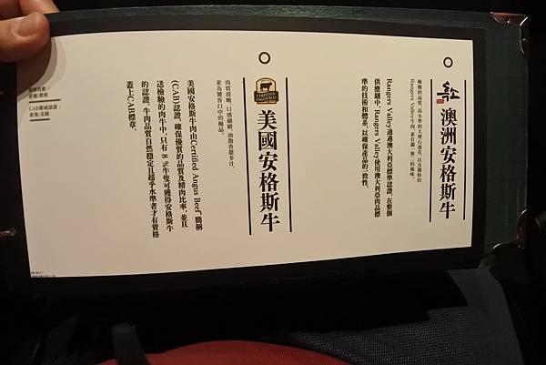 台中市屋馬燒肉國安店 (32).JPG