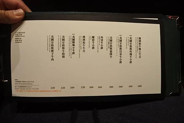 台中市屋馬燒肉國安店 (33).JPG