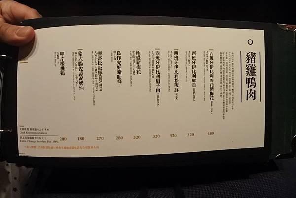 台中市屋馬燒肉國安店 (34).JPG