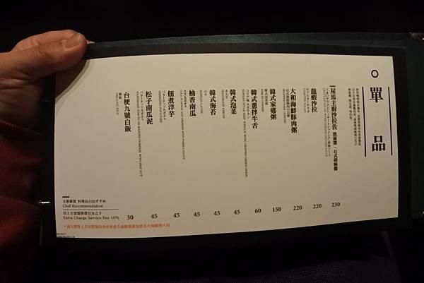 台中市屋馬燒肉國安店 (36).JPG