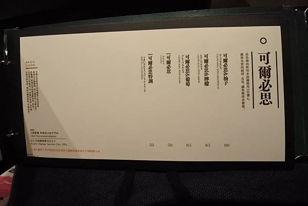 台中市屋馬燒肉國安店 (38).JPG