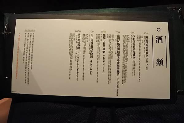 台中市屋馬燒肉國安店 (40).JPG
