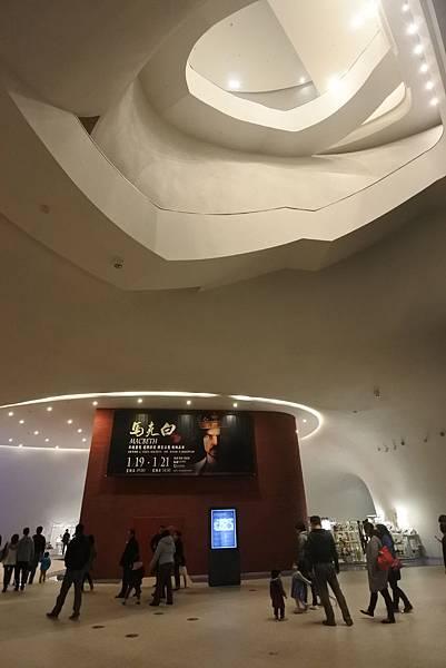 亞亞的歌劇院散步 (7).JPG