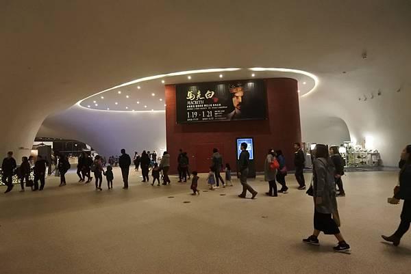 亞亞的歌劇院散步 (8).JPG