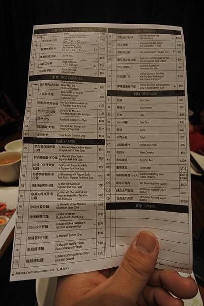 台北市樂天皇朝 (3).JPG
