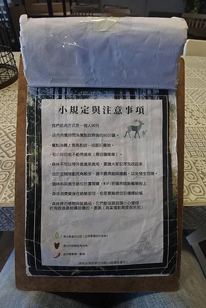 桃園縣龜山鄉森林咖啡二號 (7).JPG