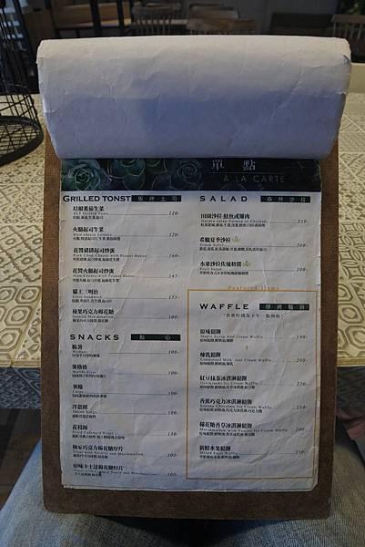 桃園縣龜山鄉森林咖啡二號 (9).JPG