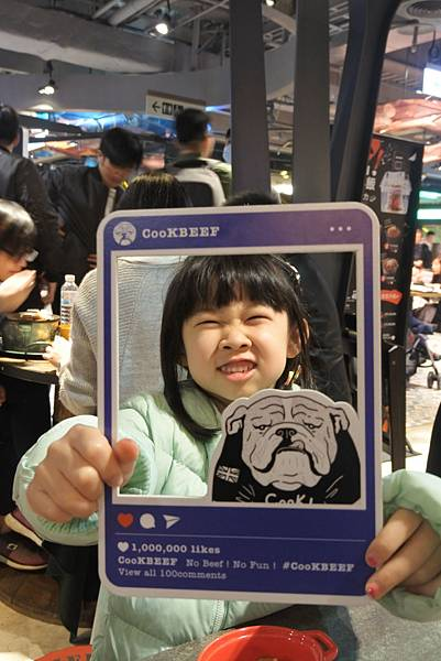 台北市CookBEEF!酷必新光A11店 (11).JPG