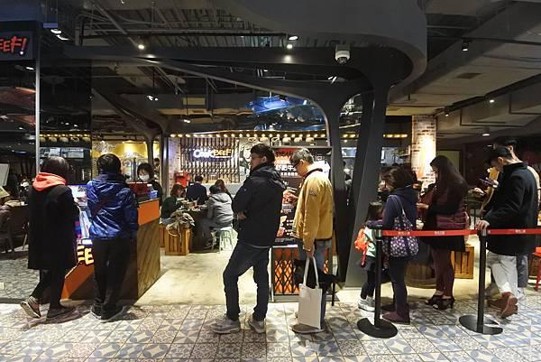 台北市CookBEEF!酷必新光A11店 (13).JPG