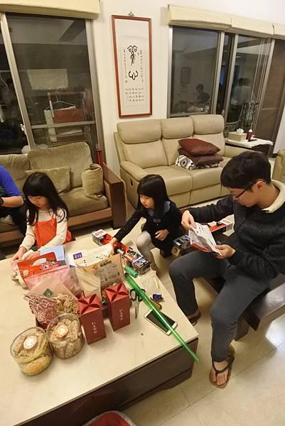 亞亞的2018新年大餐《夜場》 (33).JPG