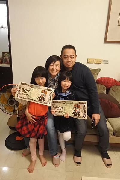 亞亞的2018新年大餐《夜場》 (40).JPG