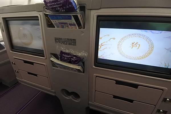 亞亞的商務艙初體驗 (3).JPG