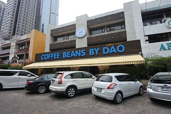 泰國曼谷COFFEE BEANS BY DAO RUAMRUDEE (2).JPG