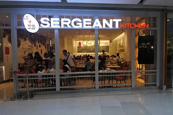 泰國曼谷SERGEANT KITCHEN (5).JPG