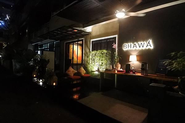 泰國曼谷BHAWÁ SPA (13).JPG