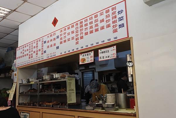 台北市小凱悅南村小吃店 (10).JPG