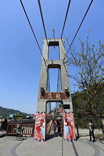嘉義縣番路鄉地久吊橋 (3).JPG