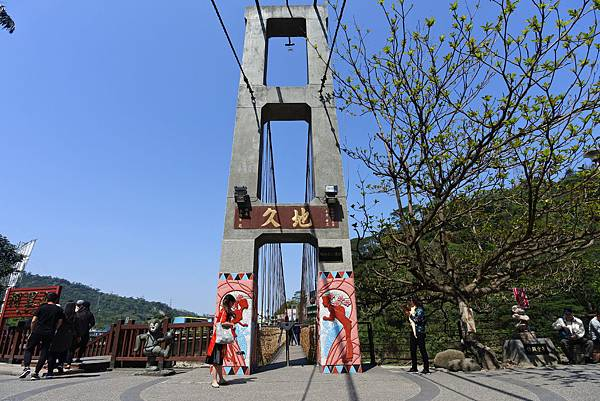嘉義縣番路鄉地久吊橋 (2).JPG