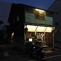 嘉義市筷趣大飯店 (2).JPG