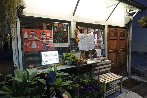 嘉義市筷趣大飯店 (3).JPG