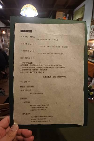 嘉義市筷趣大飯店 (11).JPG