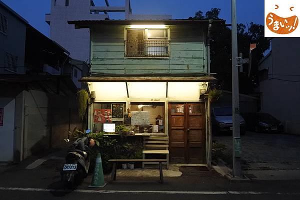 嘉義市筷趣大飯店 (1).JPG