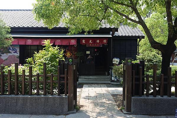 嘉義市檜意森活村 (8).JPG