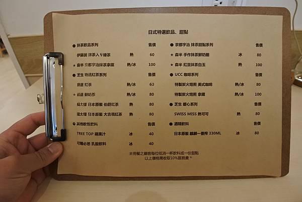 台北市芝生食堂 (4).JPG
