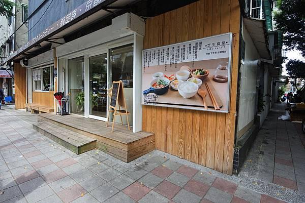 台北市芝生食堂 (2).JPG