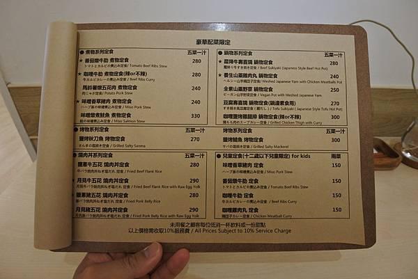 台北市芝生食堂 (7).JPG