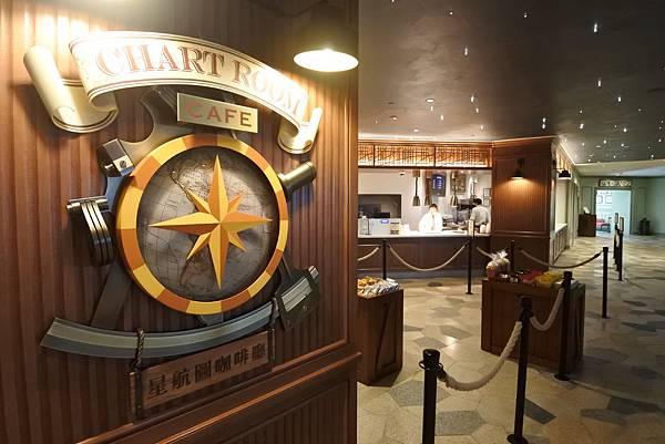 香港迪士尼探索家度假酒店:星航圖咖啡廳 (2).JPG