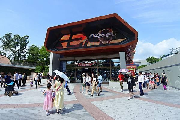 香港迪士尼樂園 (57).JPG