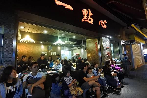 香港一點心 (2).JPG