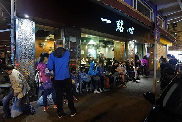 香港一點心 (24).JPG