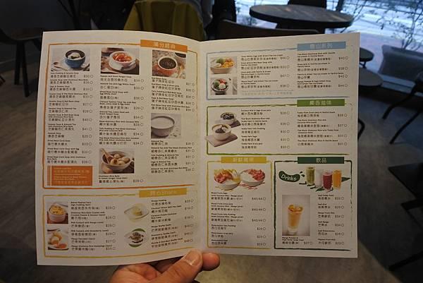 香港滿記甜品 (11).JPG