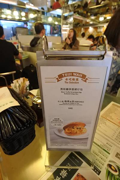 香港翠華餐廳 (3).JPG