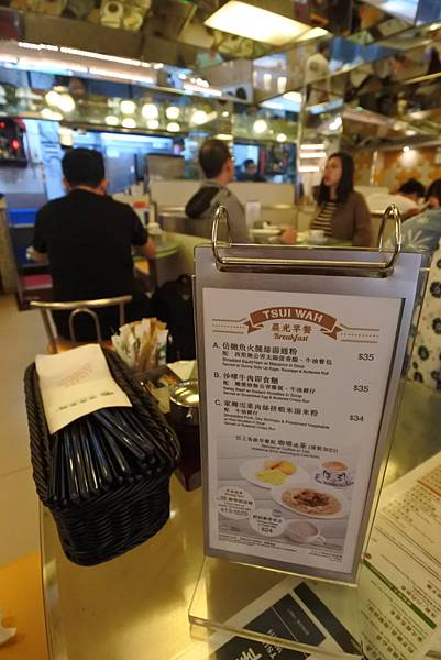 香港翠華餐廳 (4).JPG