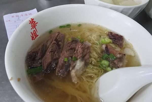 香港華姐清湯腩 (8).JPG