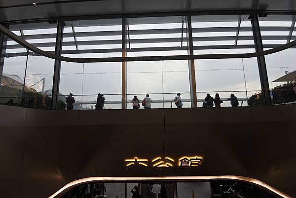 香港海運觀點 (10).JPG