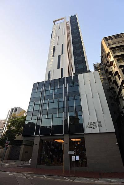 香港Hotel Stage登臺:外觀 (2).JPG