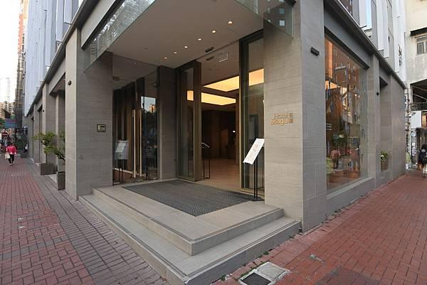 香港Hotel Stage登臺:外觀 (8).JPG