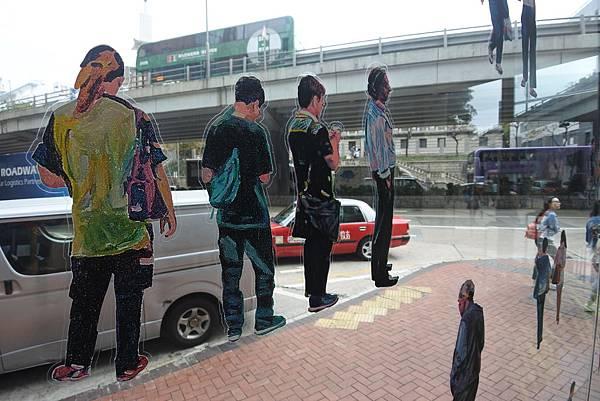 香港Hotel Stage登臺:大廳 (12).JPG