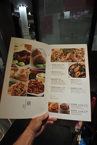 台北縣林口鄉四川吳抄手林口店(林口三井Outlet Park店) (8).JPG