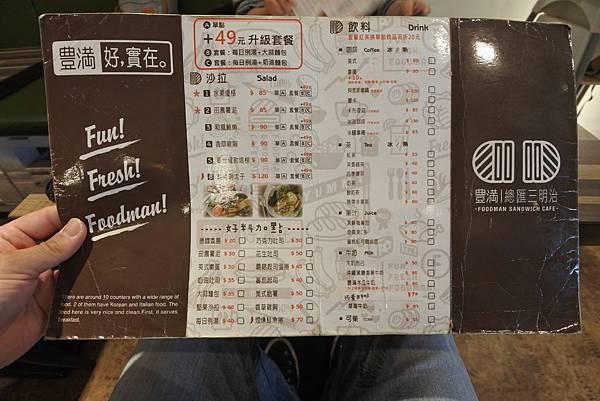 台北市豊満│總匯三明治 天母德行店 (12).JPG