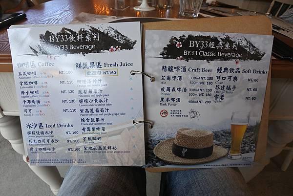 台北市Brick Yard 33美軍俱樂部 (14).JPG