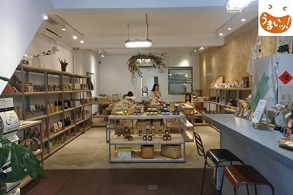 台北市心地日常2號店 (1).JPG