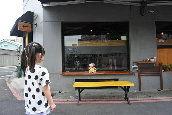 台北市來吧Cafe%5C (2).JPG