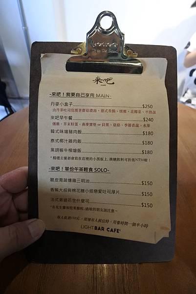 台北市來吧Cafe%5C (8).JPG